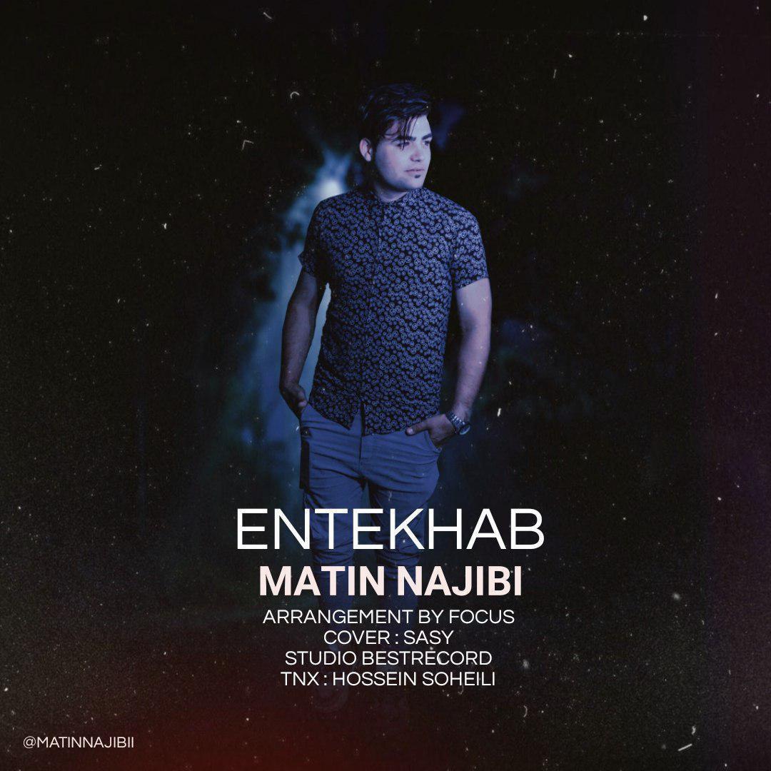 Matin Najibi – Entekhab
