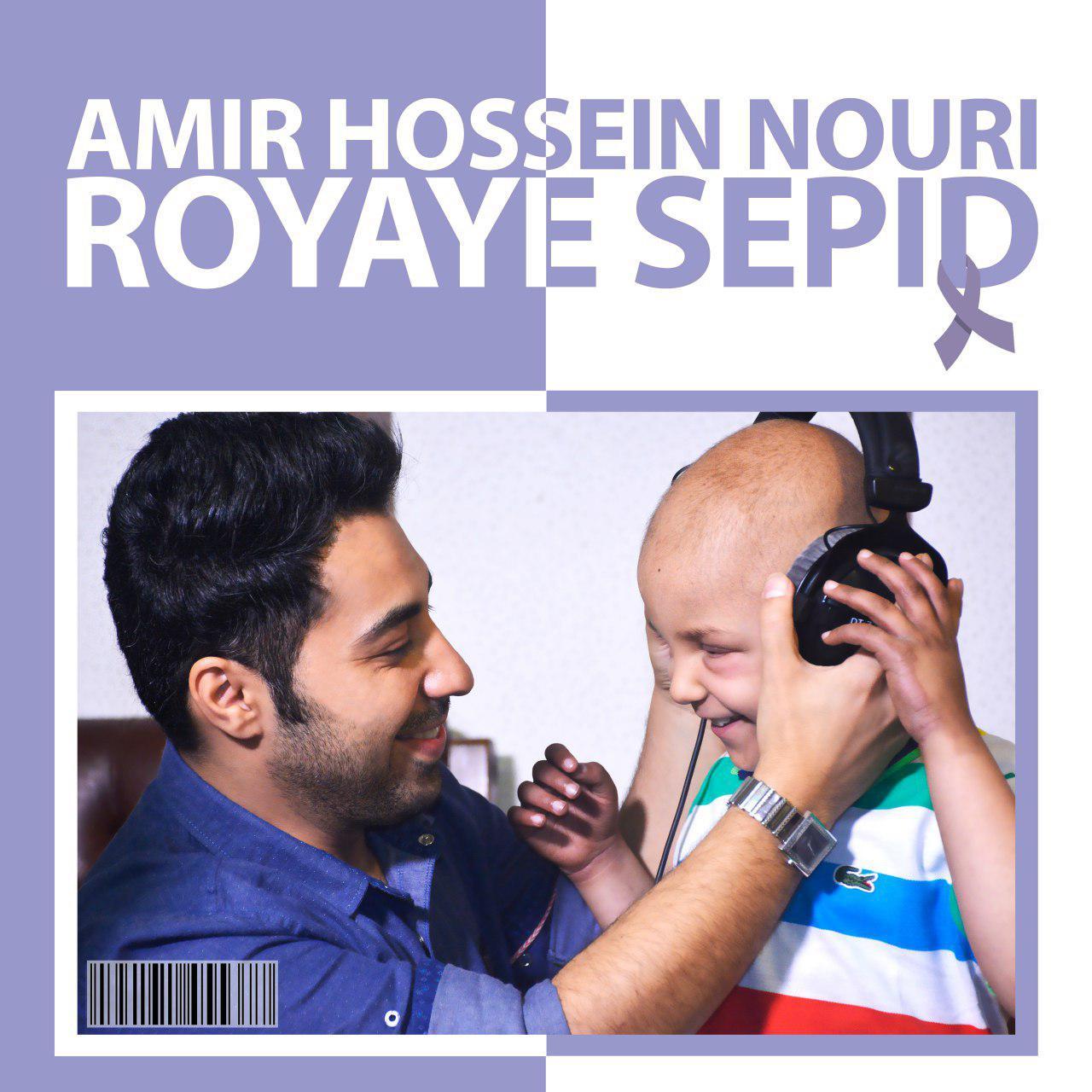 Amir Hossein Nouri – Royaye Sepid