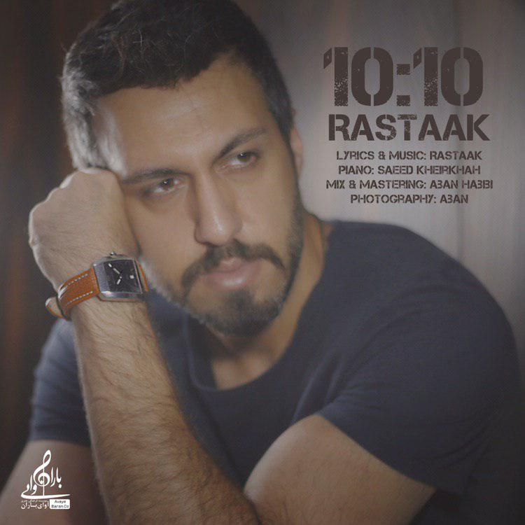 Rastaak – 10;10