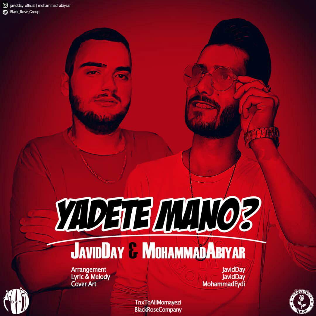 Javid Day & Mohammad Abiyar – Yadete Mano