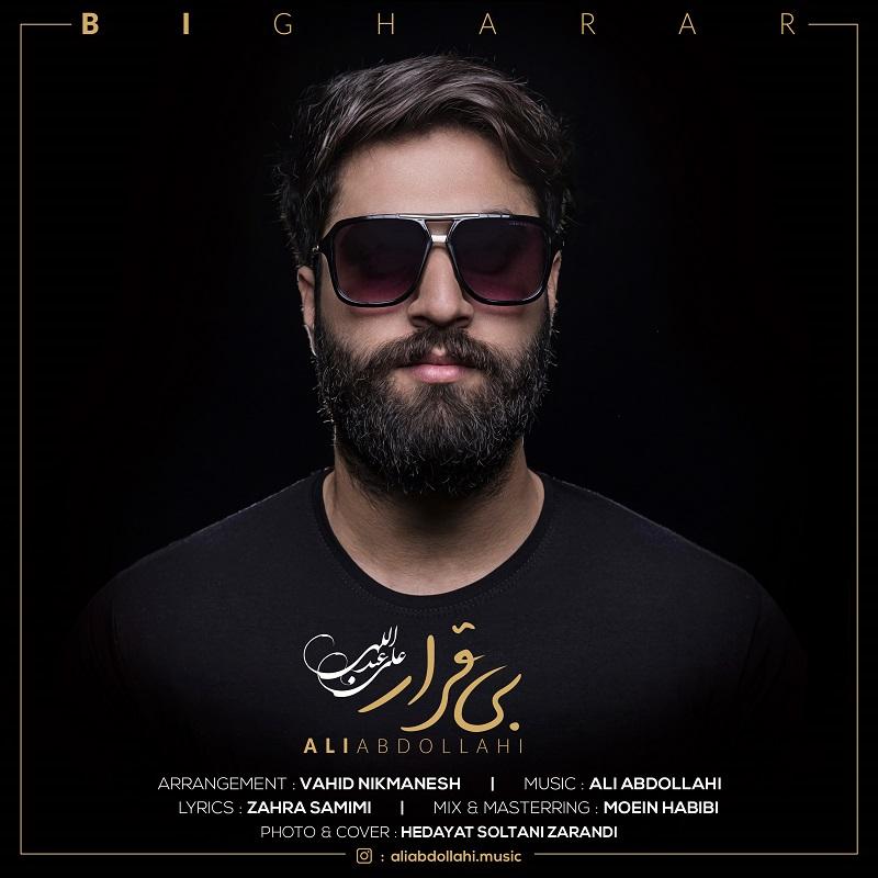 Ali Abdollahi – Bigha