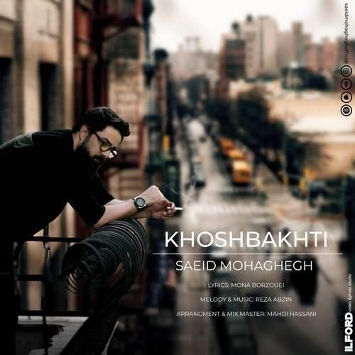 Saeid Mohaghegh – Khoshbakhti