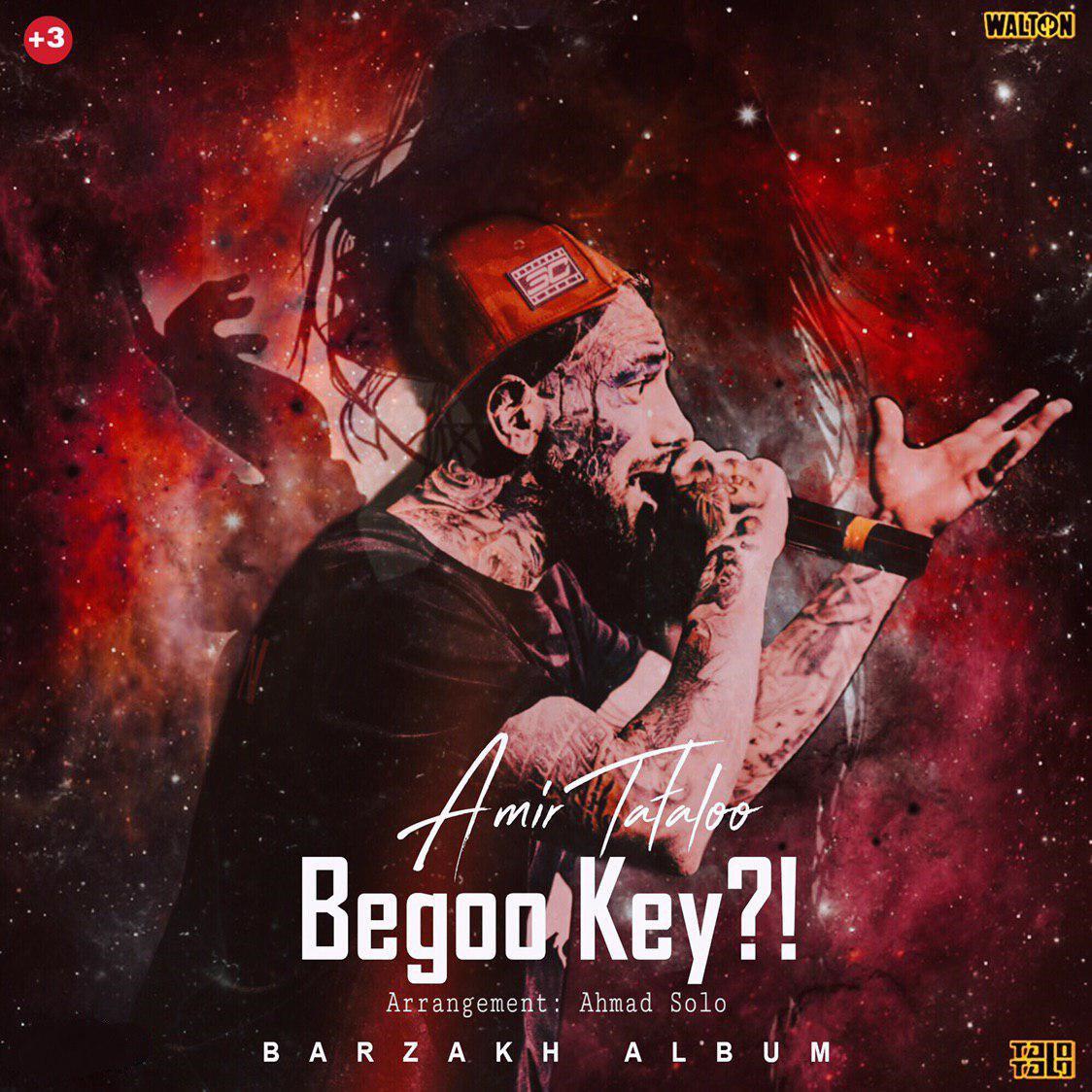 Amir Tataloo – Begoo Key