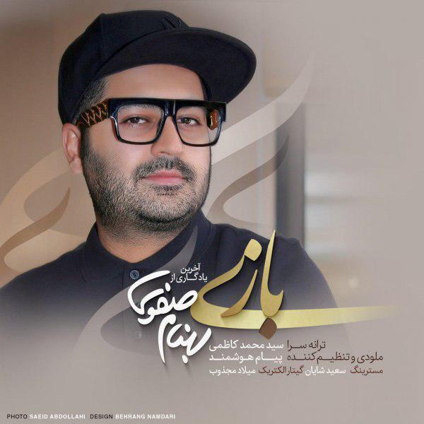 Behnam Safavi – Bazi