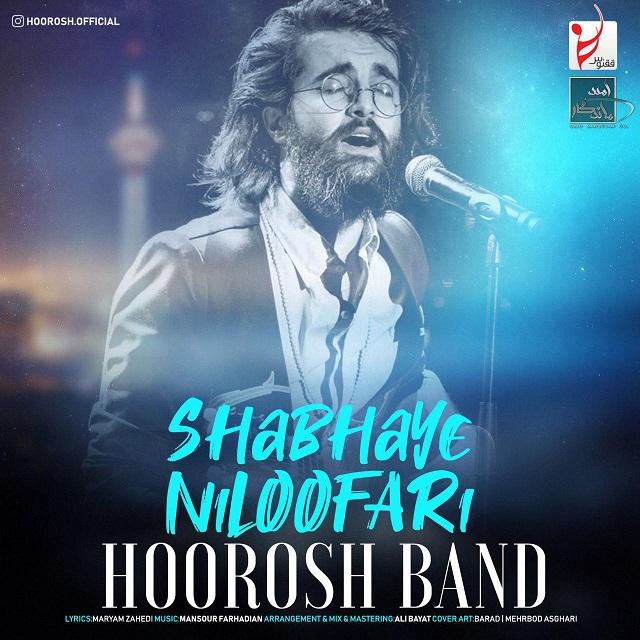 Hoorosh Band – Shabaye Niloofari