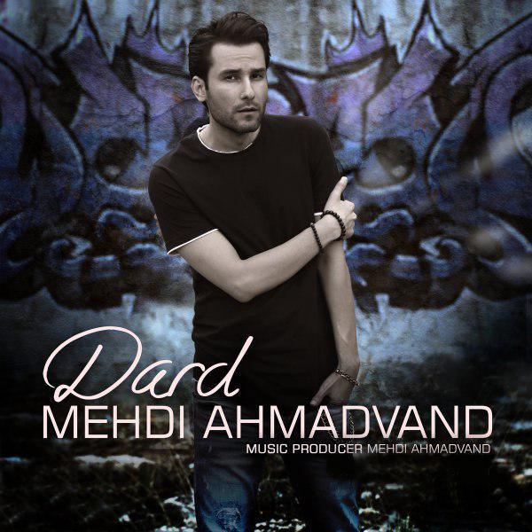 Mehdi Ahmadvand – Dard