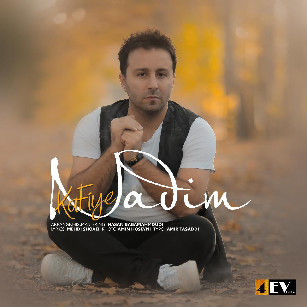 Nadim – Kafiye