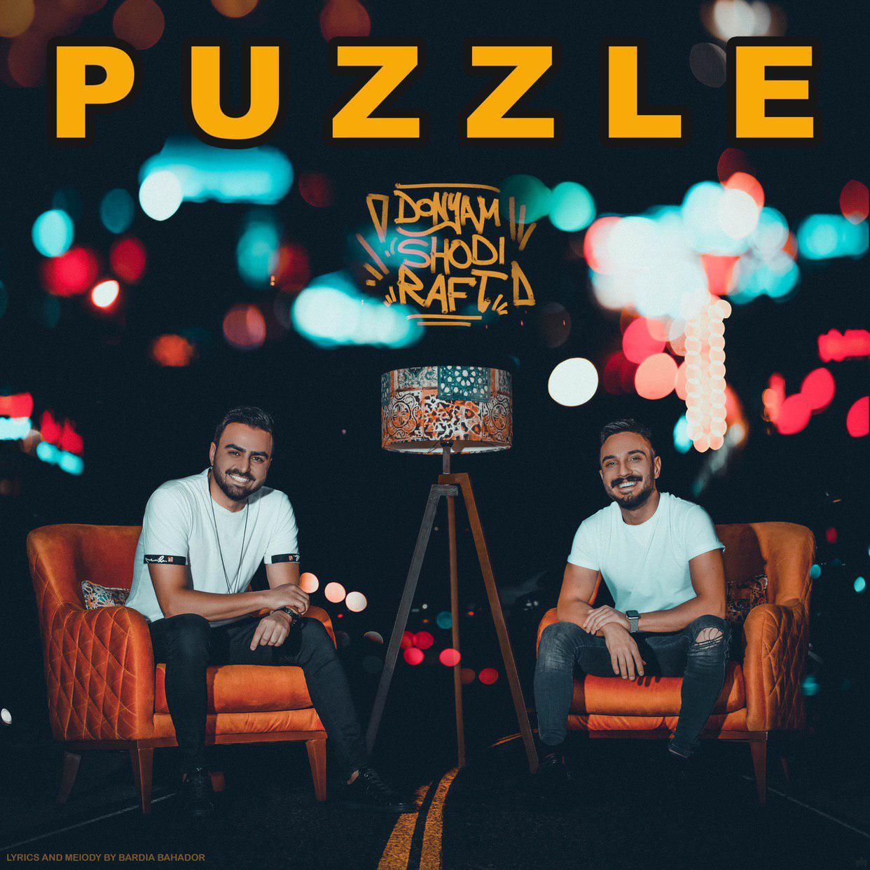 Puzzle – Donyam Shodi Raft