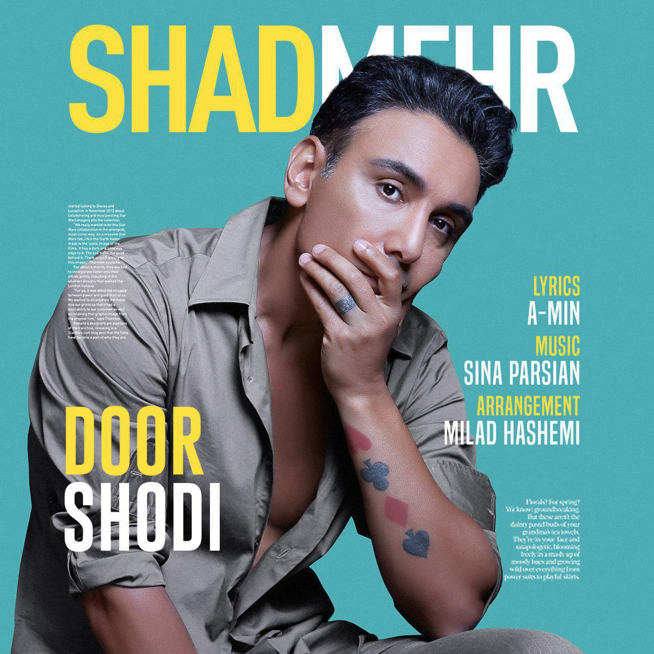 Shadmehr Aghili – Door Shodi