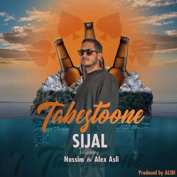 Sijal – Tabestoone (Ft Nassim & Alex Asli)