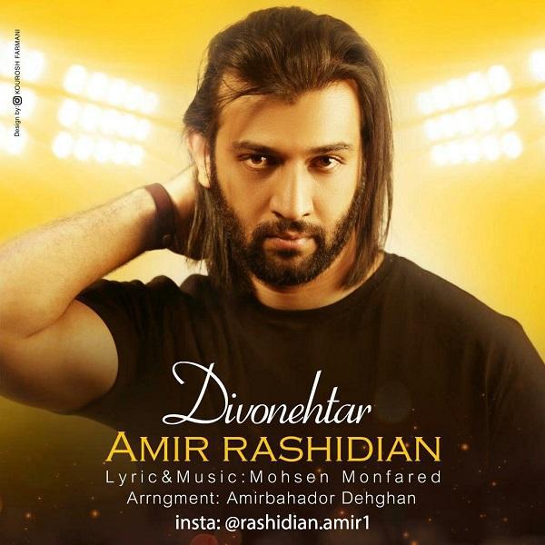 Amir Rashidian – Divonehtar