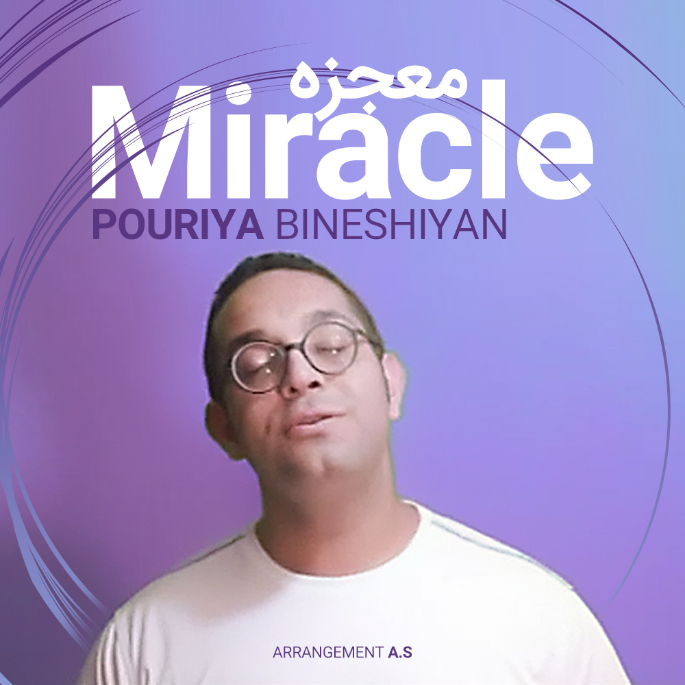 Pouriya Bineshiyan – Mojezeh