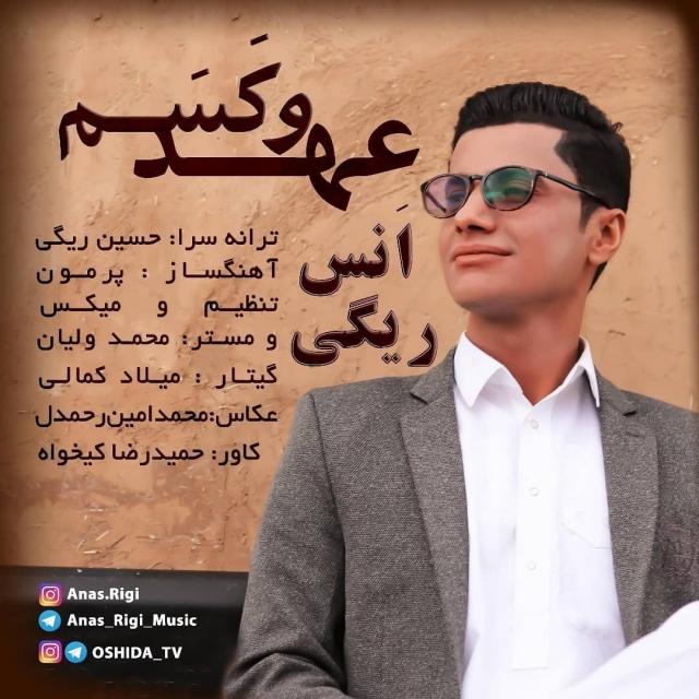 Anas Rigi – Ahdo Kasam