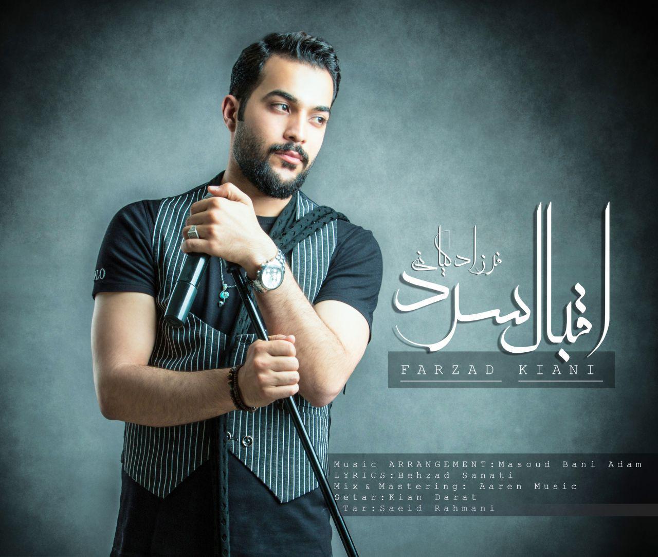Farzad Kiani – Eghbale Sard