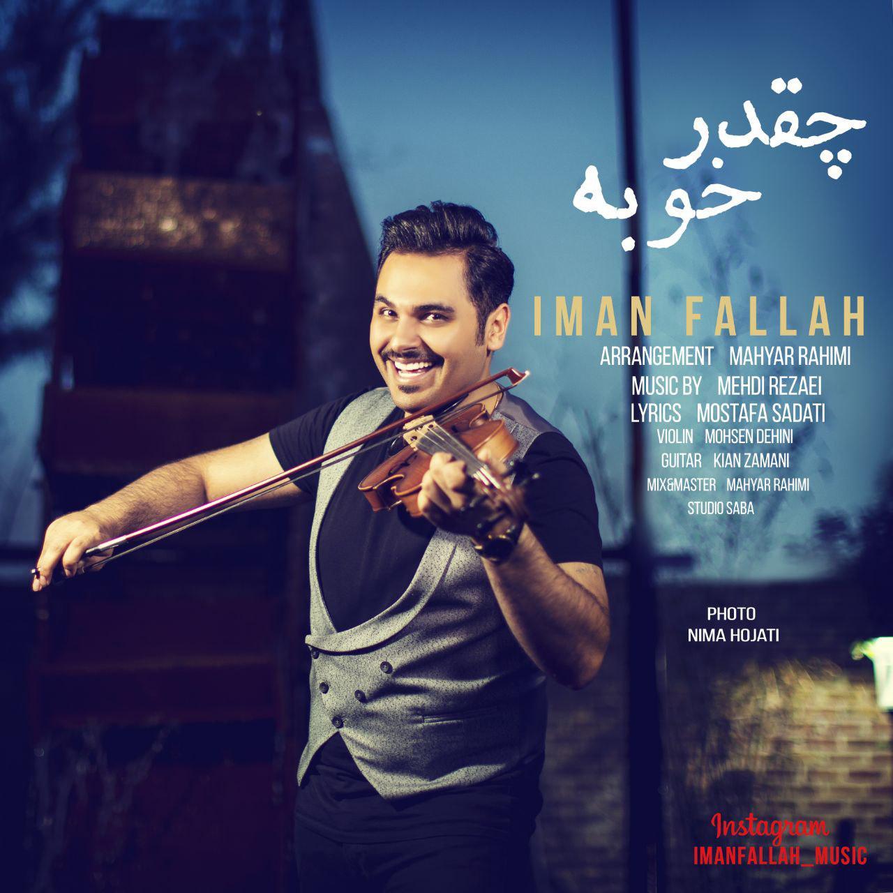 Iman Fallah – Cheghadr Khoobe