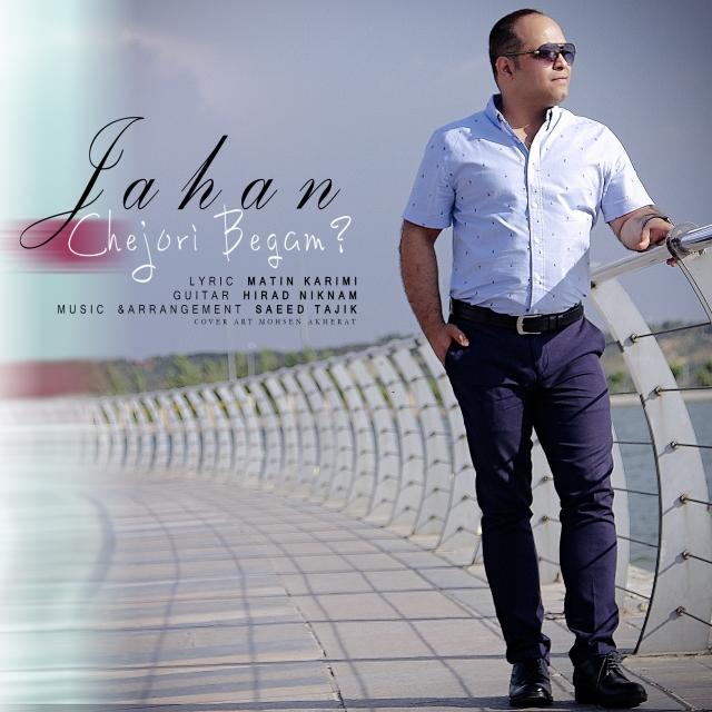 Jahan – Chejori Begam