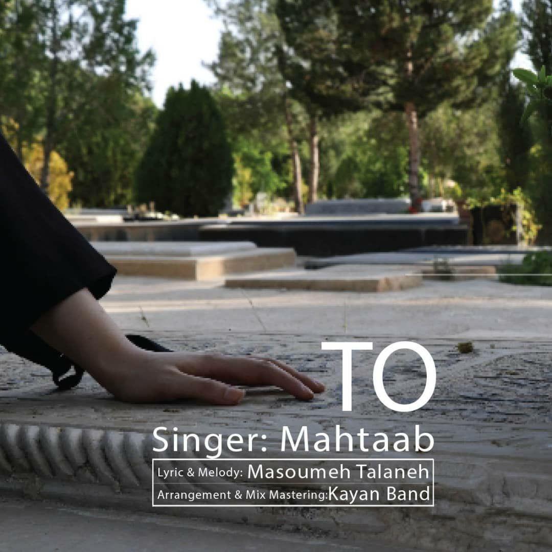 Mahtaab – To