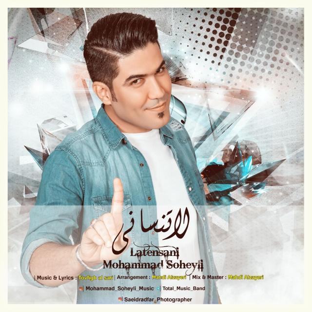 Mohammad Soheyli – Latensani