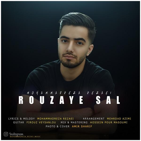 Mohammadreza Rezaei – Rouzaye Sal