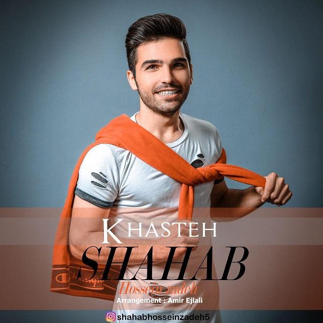 Shahab Hossein Zadeh – Khasteh