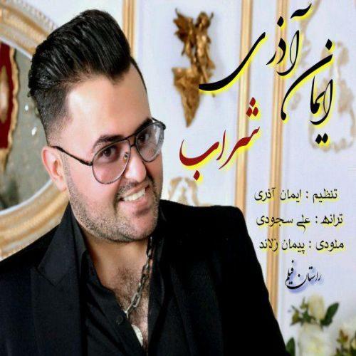 Iman Azari – Sharab