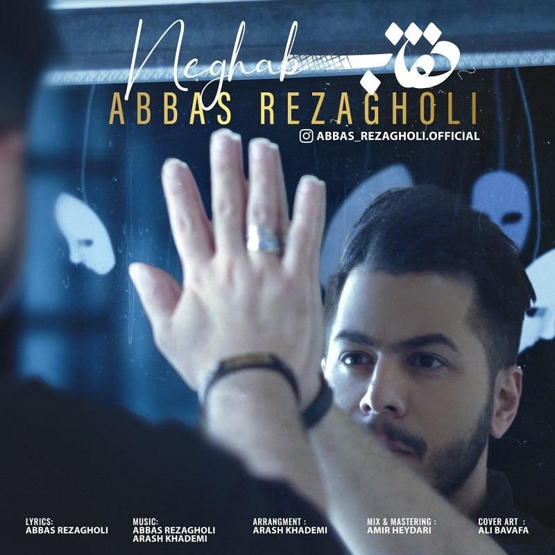 Abbas Rezagholi – Neghab