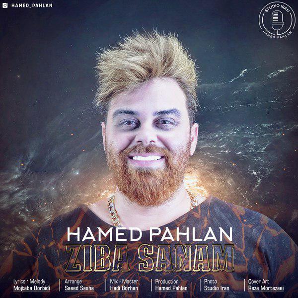 Hamed Pahlan – Ziba Sanam