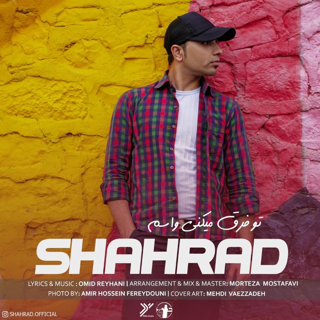 Shahrad – To Fargh Mikoni Vasam