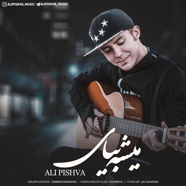 Ali Pishva – Mishe Biay