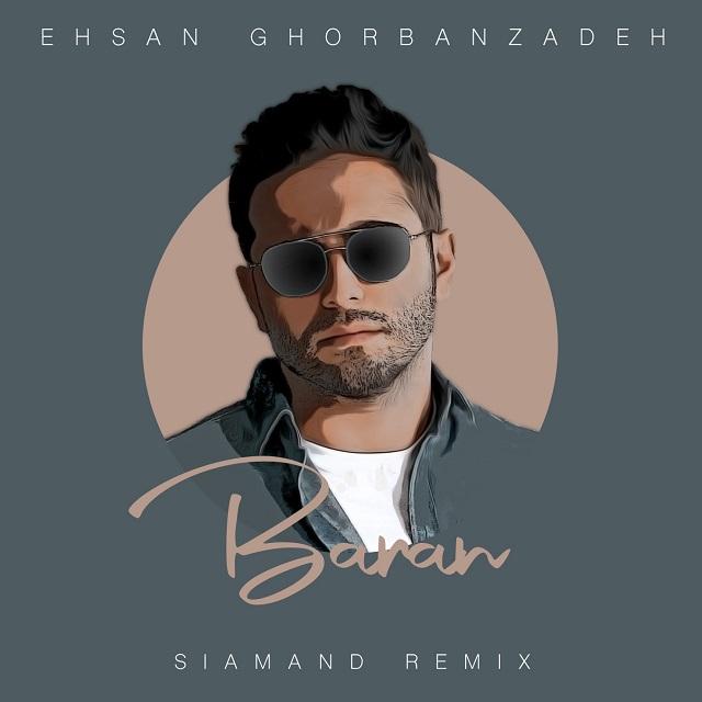 Ehsan Ghorbanzadeh – Baran (Siamand Remix)