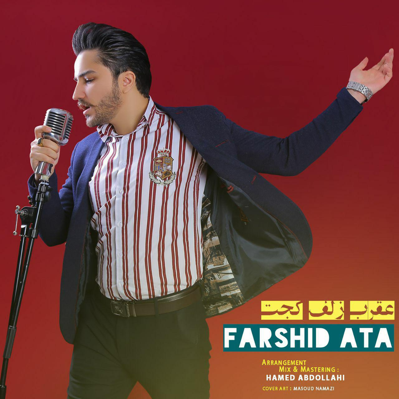 Farshid Ata – Aghrabe Zolfe Kajet