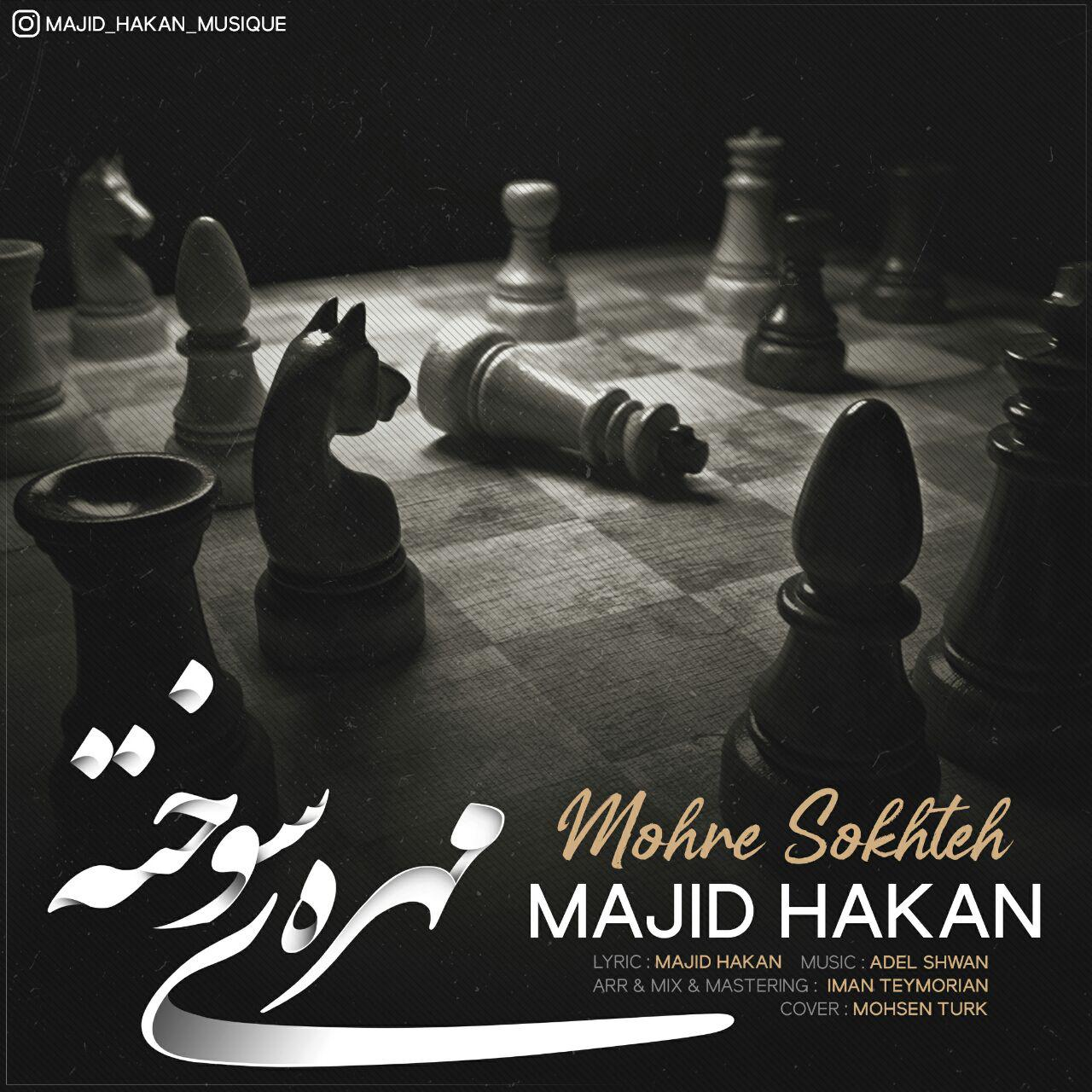 Majid Hakan – Mohreye Sookhte