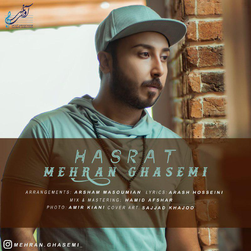 Mehran Ghasemi – Hasrat