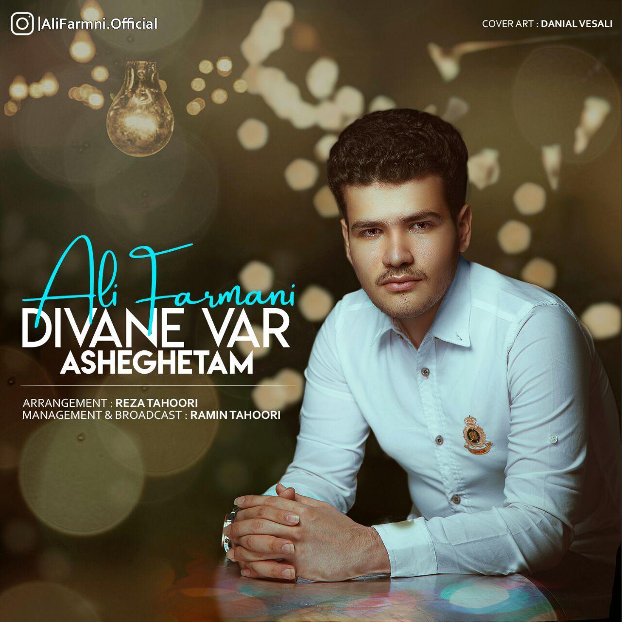 Ali Farmani – Divane Var Asheghetam