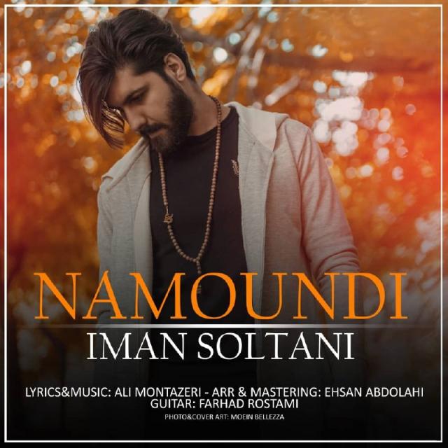 Iman Soltani – Namoundi