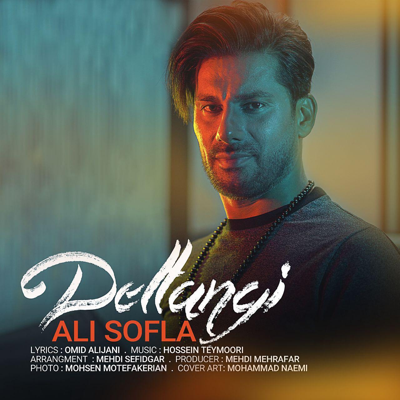 Ali Sofla – Deltangi (Bikhialy)