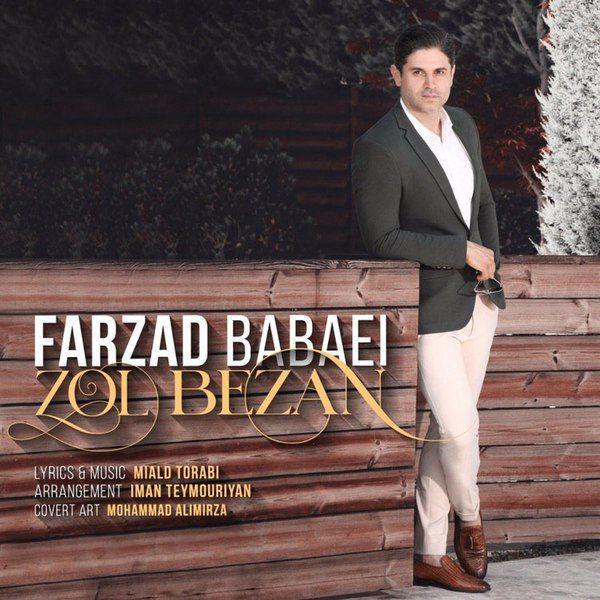 Farzad Babaei – Zol Bezan