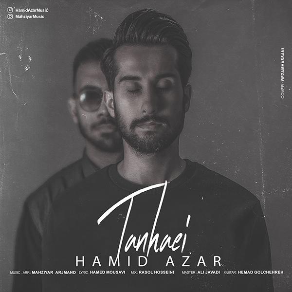 Hamid Azar – Tanhaei