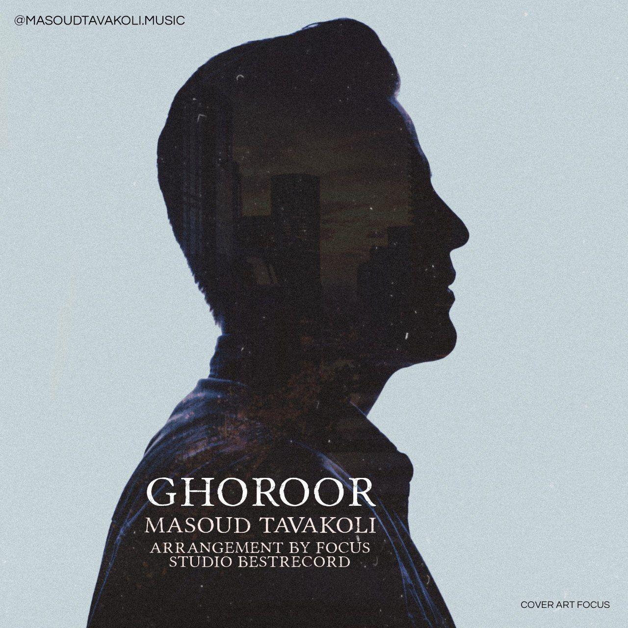 Masoud Tavakoli – Ghoroor