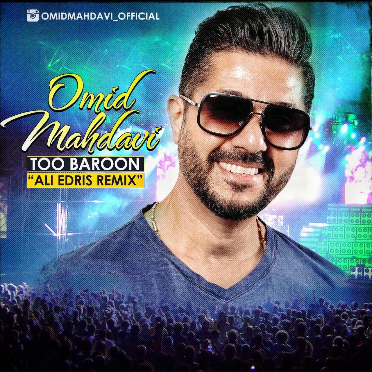 Omid Mahdavi – Too Baroon (Ali Edris Remix)