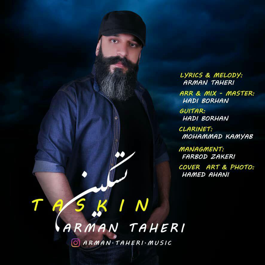 Arman Taheri – Taskin