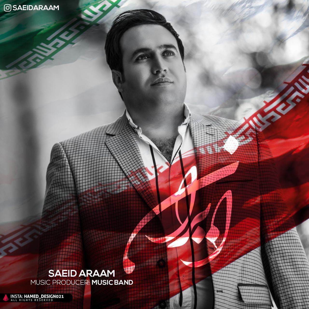 Saeid Araam – Iran