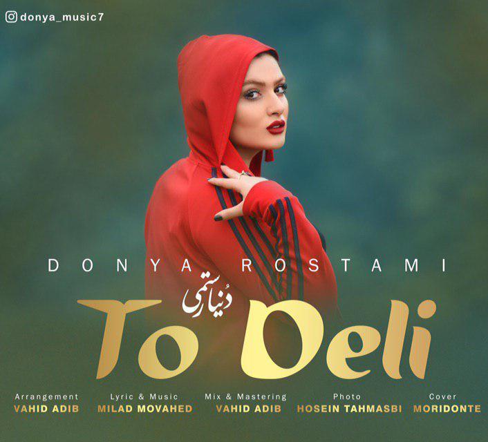 Donya Rostami – Too Deli