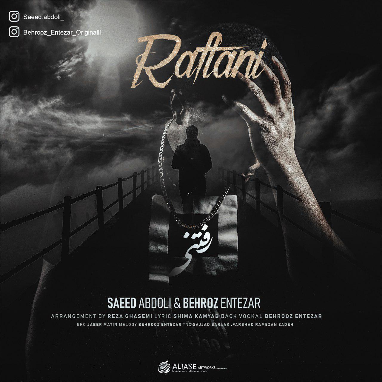Saeed Abdoli – Raftani (Ft Behrooz Entezar)