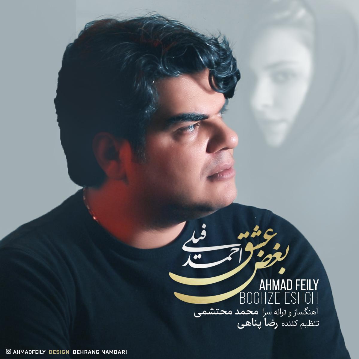 Ahmad Feily – Boghze Eshgh