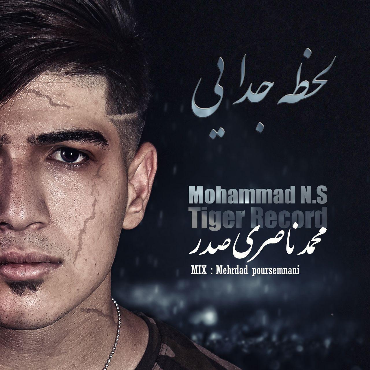 Mohammad Ns – Lahze Jodayi