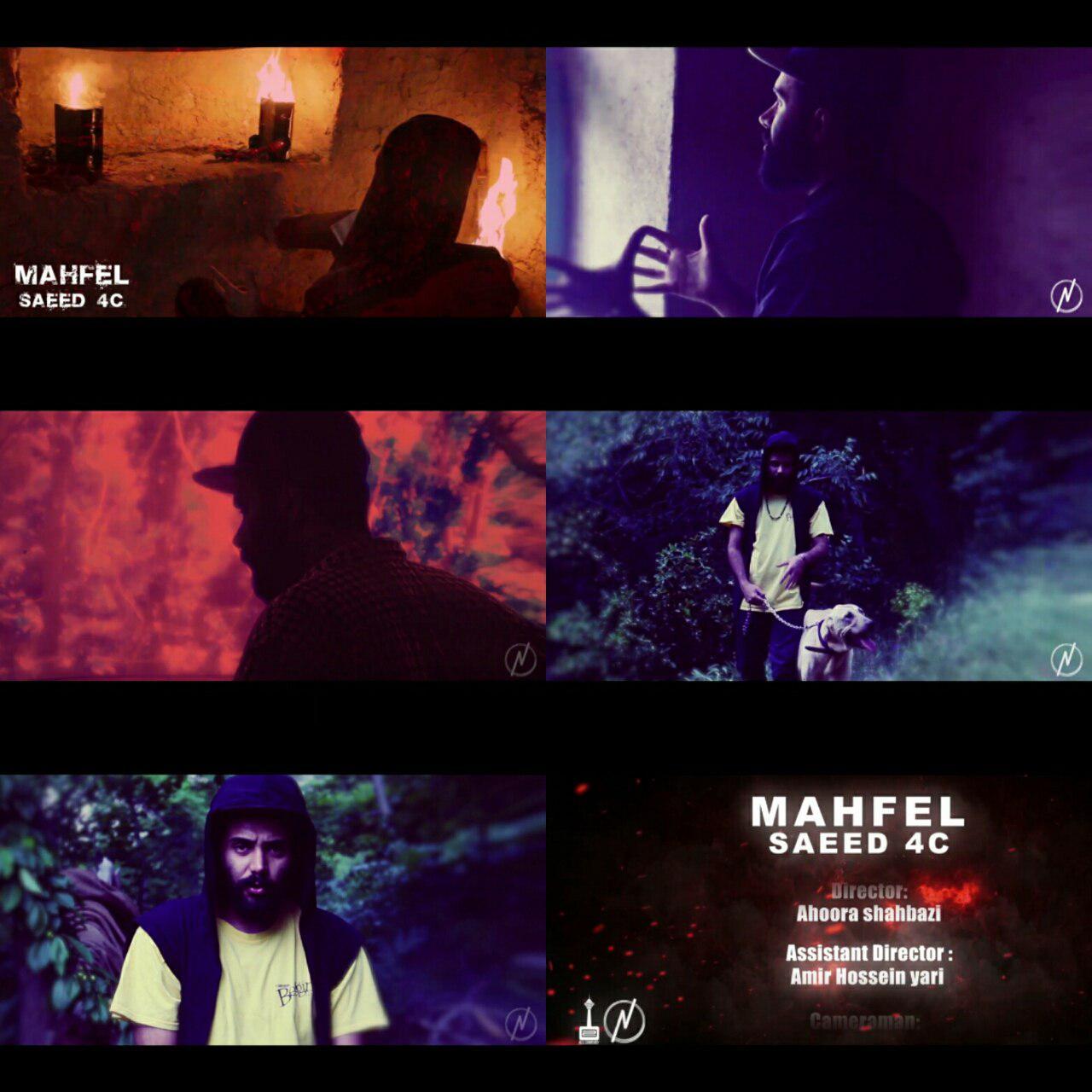 Saeed4c – Mahfel