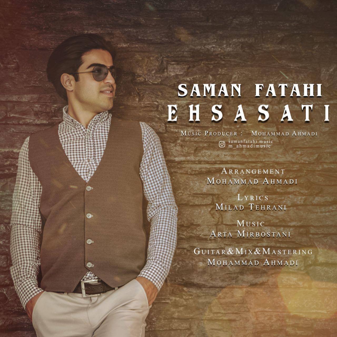 Saman Fatahi – Ehsasati