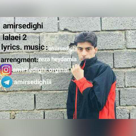 Amir Sedighi – Lalaei 2