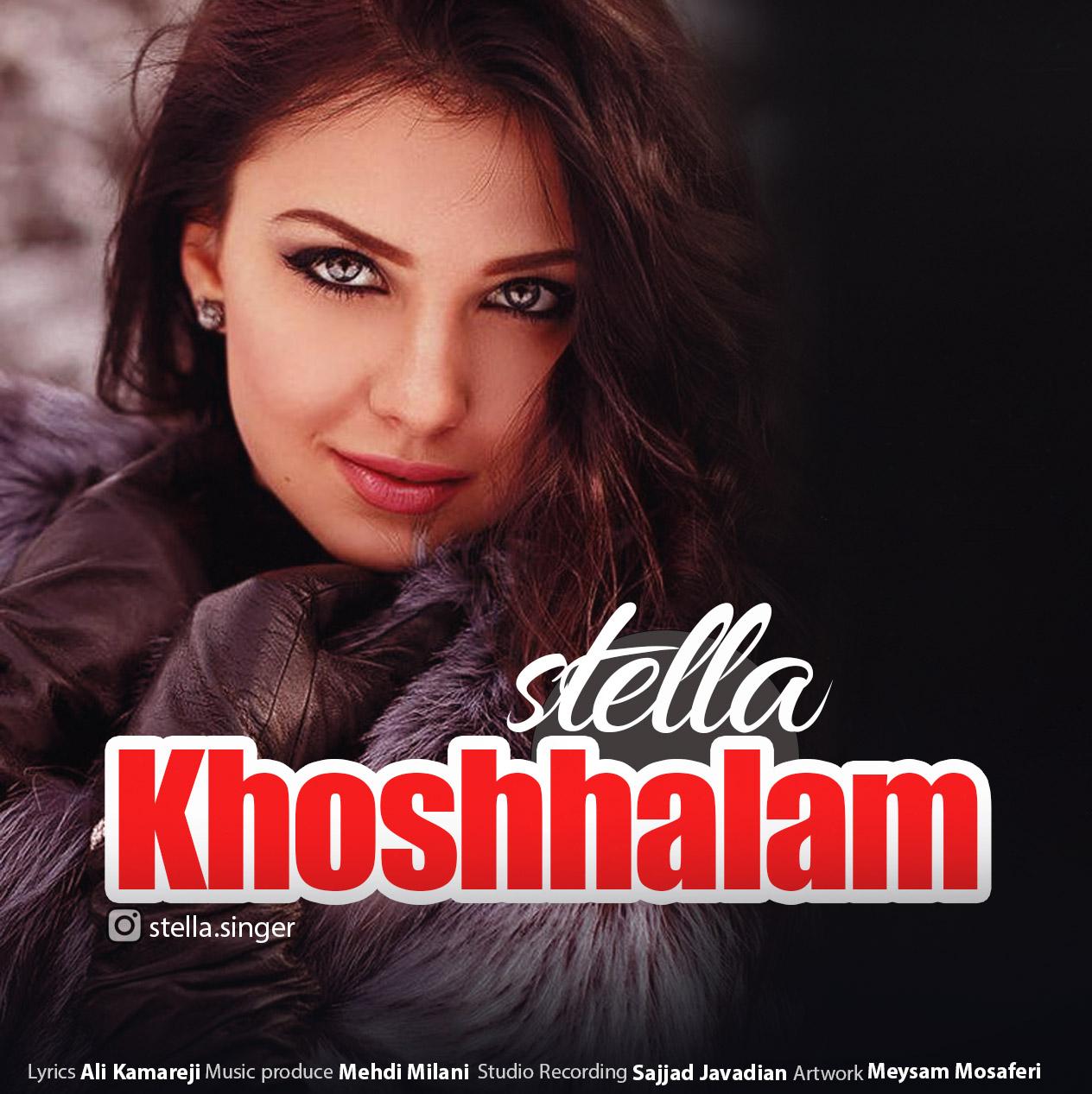 Stella – KhoshHalam